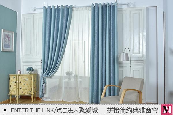 客厅窗帘的最佳颜色 效果图